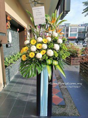 Funeral Condolences