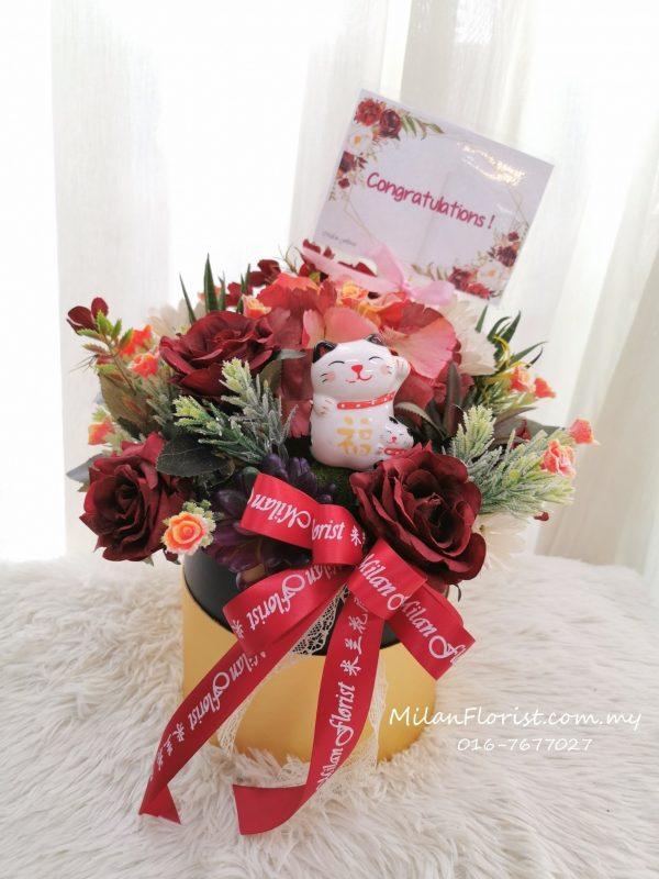 Fortune Cat Flower Box