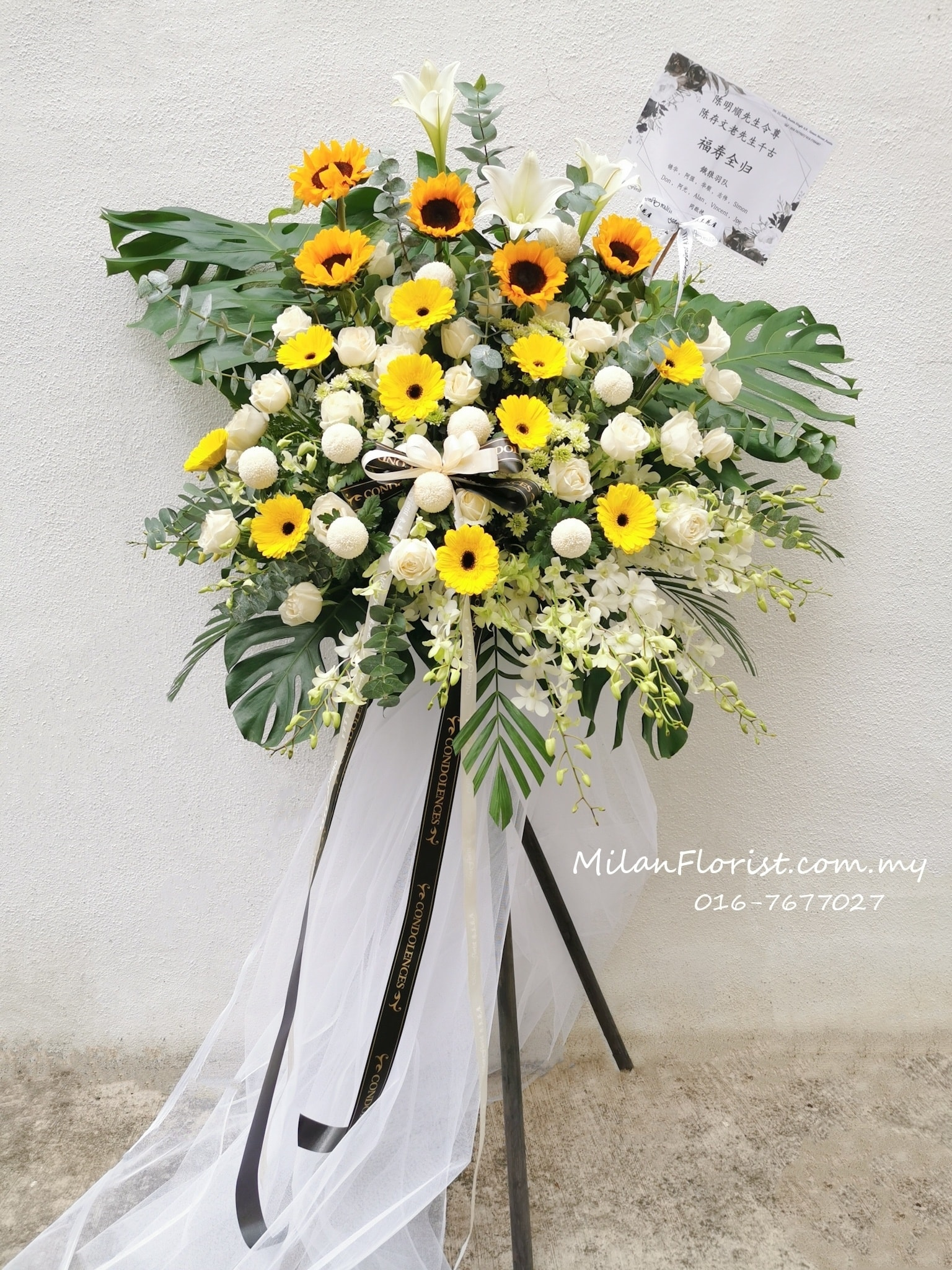 Funeral Condolences Wreath Floral Stand