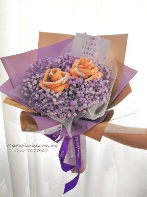 Milan Florist Money Bouquet, Baby Breath Bouquet , Money Roses, 有钱花,满天星花束, 钱玫瑰花束 JOHOR FLORIST JOHOR BAHRU FLORIST MOUNT AUSTIN FLORIST SKUDAI FLORIST NUSAJAYA FLORIST MALAYSIA FLORIST KSL FLORIST TOPPEN FLORIST PARADIGM FLORIST MIDVALLEY SOUTHKEY FLORIST CITY SQUARE FLORIST 新山花店 柔佛花店 皇后花店 马来西亚花店 开张花篮 开幕花篮 开业花篮 乔迁之喜 生意兴隆 大展宏图 鲜花 假花 Kedai bunga johor bahru
