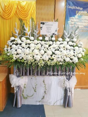 Funeral Condolences Wreath
