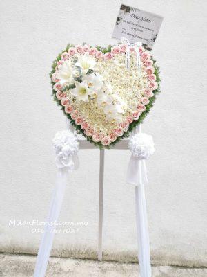 Milan Funeral Condolences Wreath Floral Stand (L Types) 米兰长形往生花圈 FLORIST JOHOR FLORIST JOHOR BAHRU FLORIST MOUNT AUSTIN FLORIST SKUDAI FLORIST NUSAJAYA FLORIST MALAYSIA FLORIST KSL FLORIST TOPPEN FLORIST PARADIGM FLORIST MIDVALLEY SOUTHKEY FLORIST CITY SQUARE FLORIST 新山花店 柔佛花店 皇后花店 马来西亚花店 开张花篮 开幕花篮 开业花篮 乔迁之喜 生意兴隆 大展宏图 鲜花 假花 Kedai bunga johor bahru