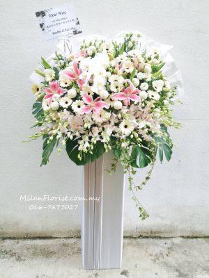 Milan Funeral Condolences Wreath Floral Stand (M Types) 米兰长形往生花圈 FLORIST JOHOR FLORIST JOHOR BAHRU FLORIST MOUNT AUSTIN FLORIST SKUDAI FLORIST NUSAJAYA FLORIST MALAYSIA FLORIST KSL FLORIST TOPPEN FLORIST PARADIGM FLORIST MIDVALLEY SOUTHKEY FLORIST CITY SQUARE FLORIST 新山花店 柔佛花店 皇后花店 马来西亚花店 开张花篮 开幕花篮 开业花篮 乔迁之喜 生意兴隆 大展宏图 鲜花 假花 Kedai bunga johor bahru