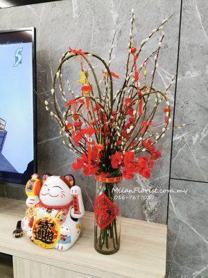 华人新年礼篮, 新年礼篮, 新年盆栽, 年宵花, 转运竹, 开运竹, 银柳, 招财猫, 华人新年, 农历新年, 华人传统, Chinese New Year Gift, Chinese New Year Flower, Chinese New Year Flower Arrangement, Chinese New Year Hamper