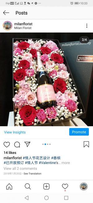 Milan Florist Wine Cigarette Bouquet 米兰红酒花束,红酒花篮,啤酒花束,香烟花束, 新山花店, Austin花店, Wine, Cigarette, Wine Flower Box JB FLORIST,JOHOR FLORIST JOHOR BAHRU FLORIST MOUNT AUSTIN FLORIST SKUDAI FLORIST NUSAJAYA FLORIST MALAYSIA FLORIST KSL FLORIST TOPPEN FLORIST PARADIGM FLORIST MIDVALLEY SOUTHKEY FLORIST CITY SQUARE FLORIST 新山花店 柔佛花店 皇后花店 马来西亚花店 开张花篮 开幕花篮 开业花篮 乔迁之喜 生意兴隆 大展宏图 鲜花 假花 Kedai bunga johor bahru,florist,jb florist